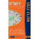 מפת כּרטא ירושלים