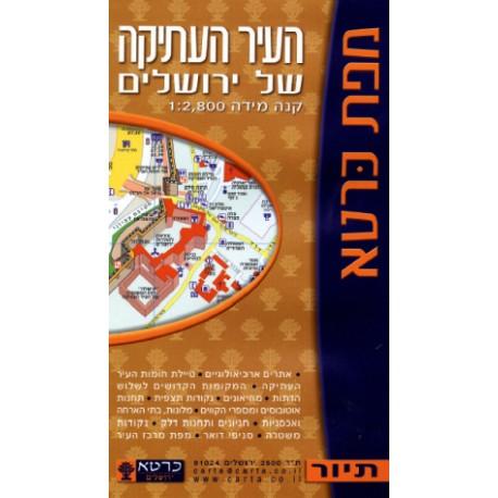 מפת העיר העתיקה של ירושלים